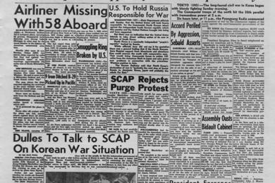 Front page from Jun. 25, 1950